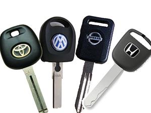 Чип ключ Омск